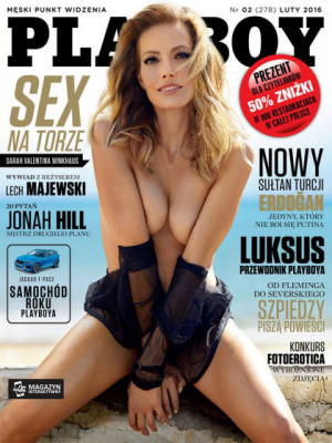Playboy Poland - Feb 2016