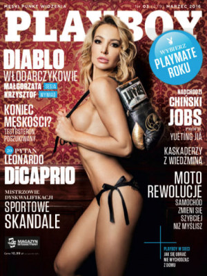 Playboy Poland - March 2016