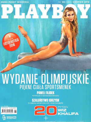 Playboy Poland - August 2016