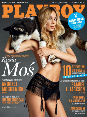 Playboy Poland - Oct 2016