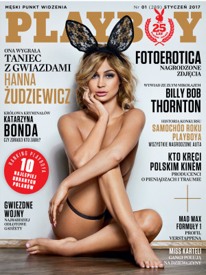 Playboy Poland - January 2017
