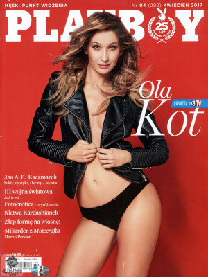 Playboy Poland - April 2017
