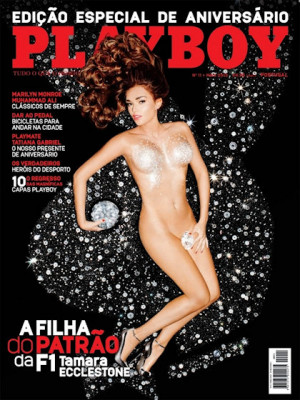 Playboy Portugal - May 2013