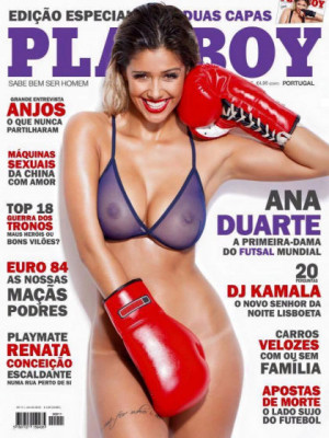 Playboy Portugal - July 2016