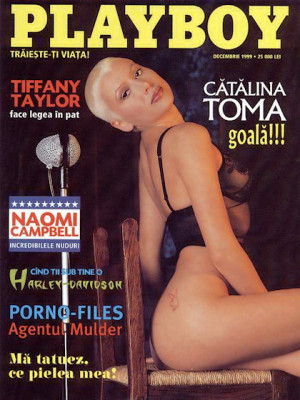 Playboy Romania - Dec 1999