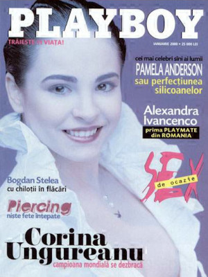 Playboy Romania - Jan 2000