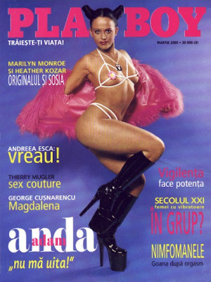 Playboy Romania - March 2000