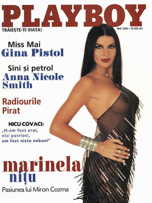 Playboy Romania - May 2000