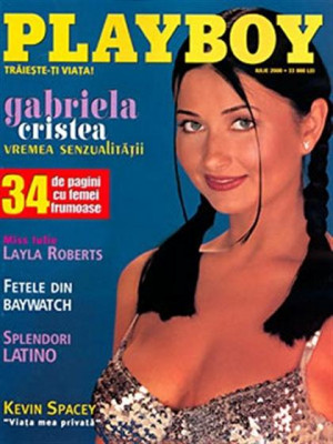 Playboy Romania - July 2000
