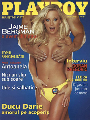 Playboy Romania - Aug 2000