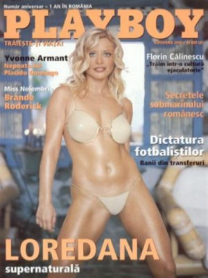 Playboy Romania - Nov 2000