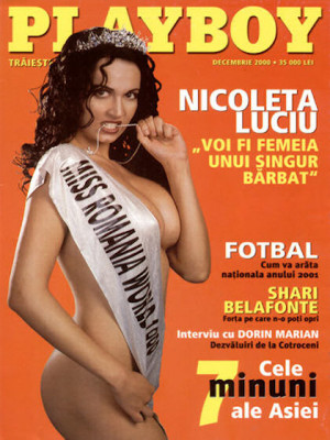Playboy Romania - Dec 2000
