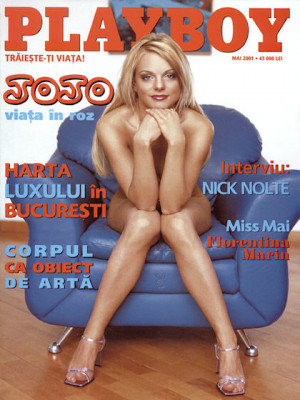 Playboy Romania - May 2001