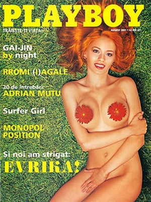 Playboy Romania - Aug 2001