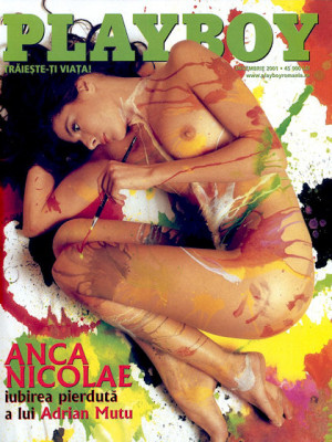 Playboy Romania - Dec 2001
