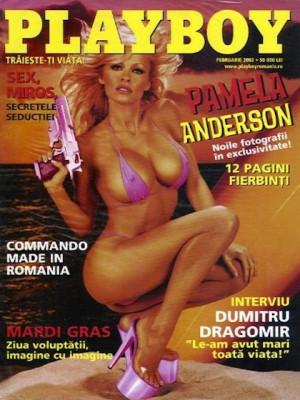 Playboy Romania - Feb 2002