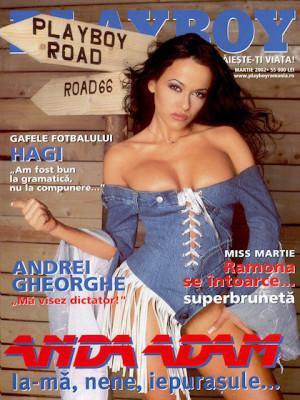 Playboy Romania - March 2002