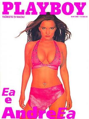 Playboy Romania - July 2002