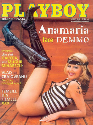 Playboy Romania - Aug 2002