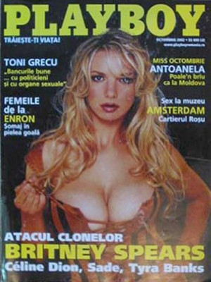 Playboy Romania - Oct 2002