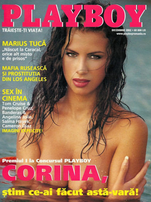 Playboy Romania - Dec 2002