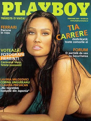 Playboy Romania - Feb 2003