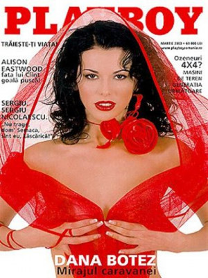 Playboy Romania - March 2003