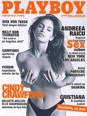 Playboy Romania - June 2003