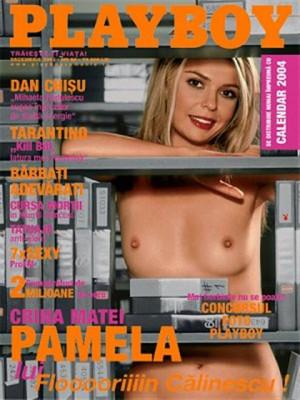 Playboy Romania - Dec 2003