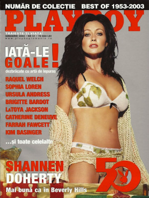 Playboy Romania - Jan 2004