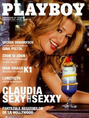 Playboy Romania - Feb 2004