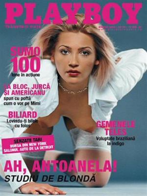 Playboy Romania - March 2004