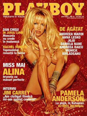 Playboy Romania - May 2004