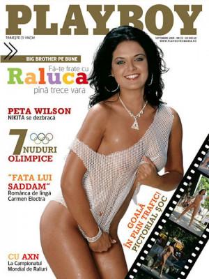 Playboy Romania - Sep 2004