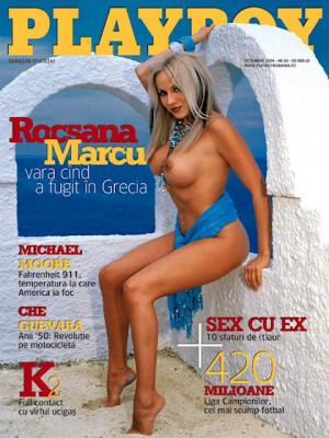 Playboy Romania - Oct 2004