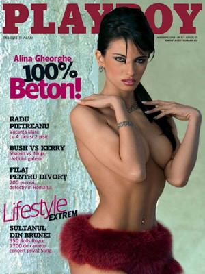 Playboy Romania - Nov 2004