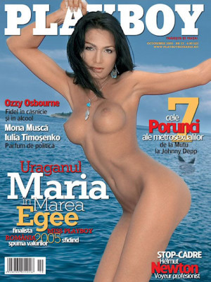 Playboy Romania - Oct 2005
