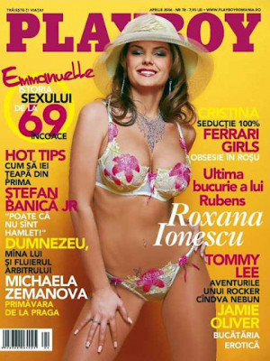 Playboy Romania - April 2006