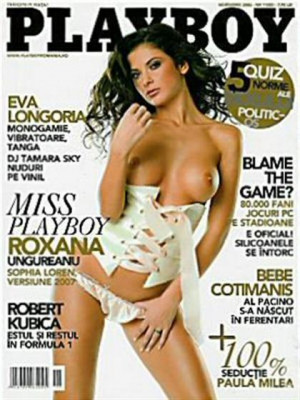 Playboy Romania - Nov 2006