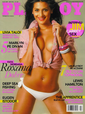 Playboy Romania - July 2007