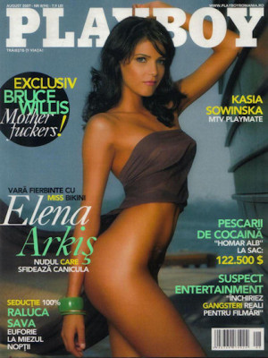 Playboy Romania - Aug 2007