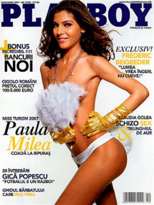 Playboy Romania - Dec 2007