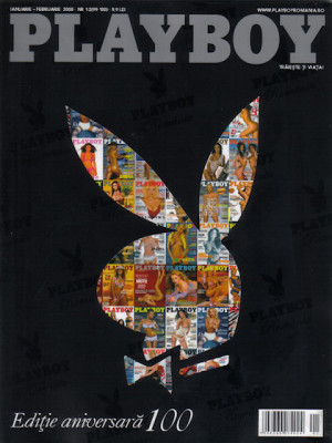 Playboy Romania - Jan 2008