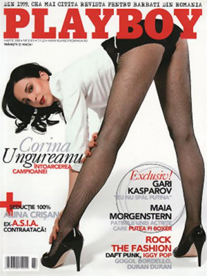 Playboy Romania - March 2008