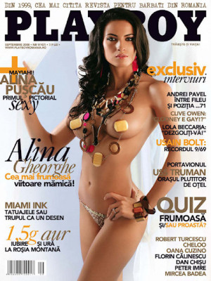 Playboy Romania - Sep 2008
