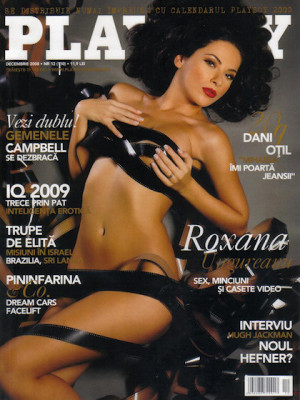 Playboy Romania - Dec 2008