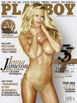 Playboy Romania - Jan 2009