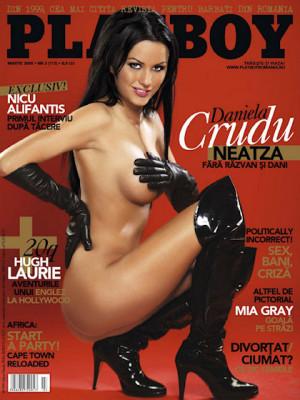 Playboy Romania - March 2009