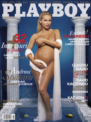 Playboy Romania - May 2009