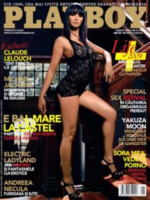 Playboy Romania - Aug 2009